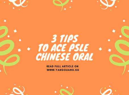 3 Tips to Help Your Child be a More Confident Chinese Speaker