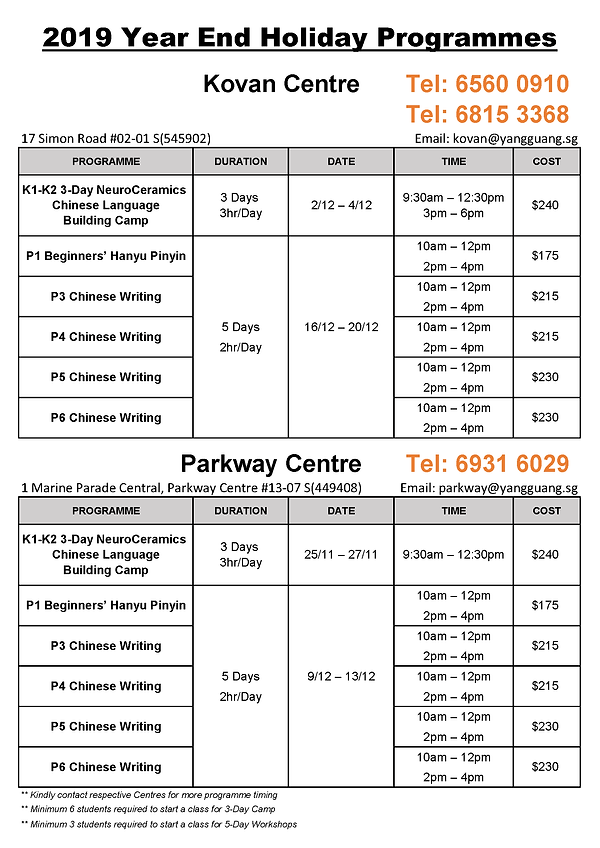 Year End Holiday Programmes ver 8.2 (Ang