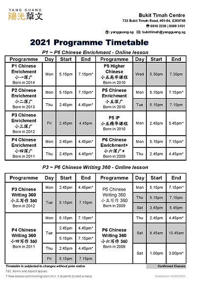 2021 Programme Timetable - BTC_160321-pa