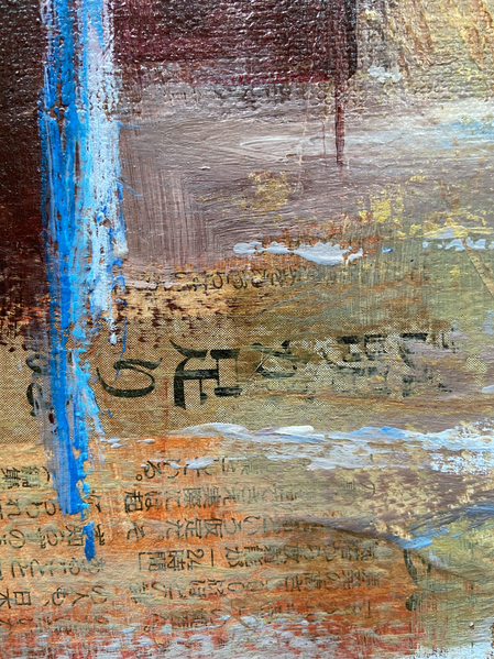 Transition detail3.HEIC