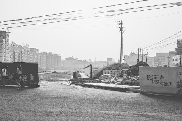 photo-paysage-chine