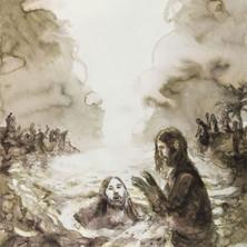 Baptême 1 125 x100, 2017.jpg