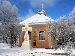 Михайлово-Афонская Пустынь, п.Победа