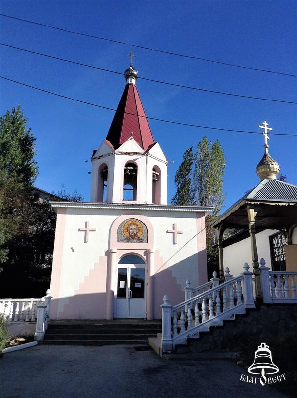 Храм Св. вмч. Димитрия Солунского