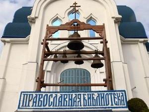 Завершен монтаж колоколов в Анапе