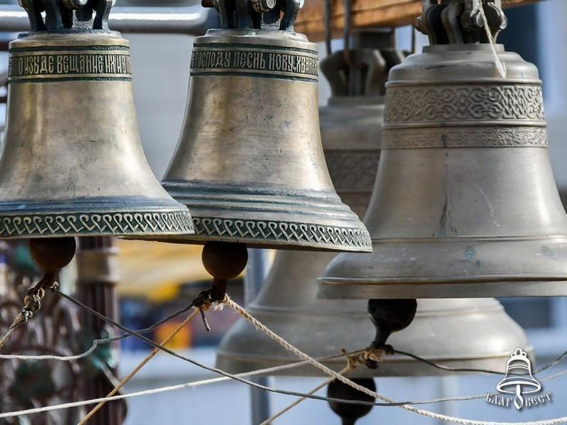 Церковные колокольные звоны