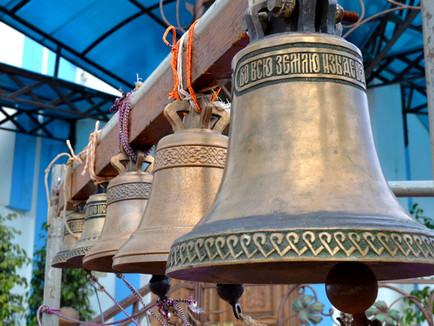 Краевой фестиваль колокольного звона «Святочный перезвон»