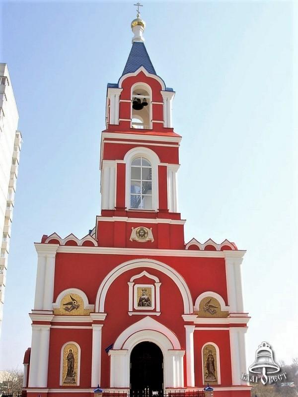 Храм Святой Екатерины