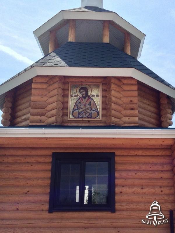 Храм во имя Алексея пос. Восточный