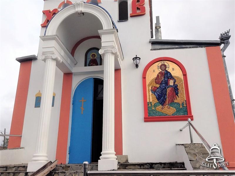 Храм Св. вмч. и цел. Пантелеимона