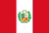 Flag_of_Peru_(1825-1950).svg.png