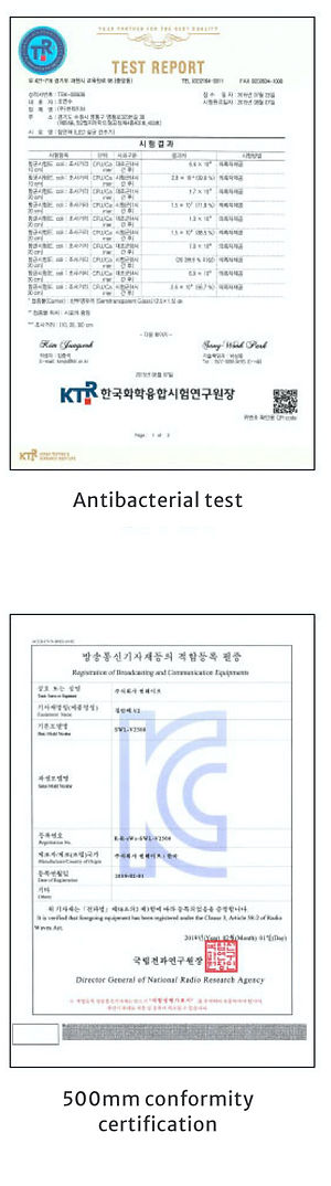 curea_coronavirus test5.jpg