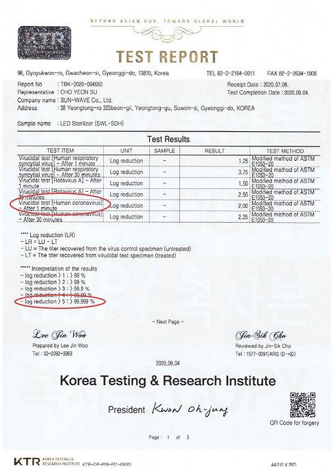 COVID 19 - VIRUS TEST CERTIFICATES