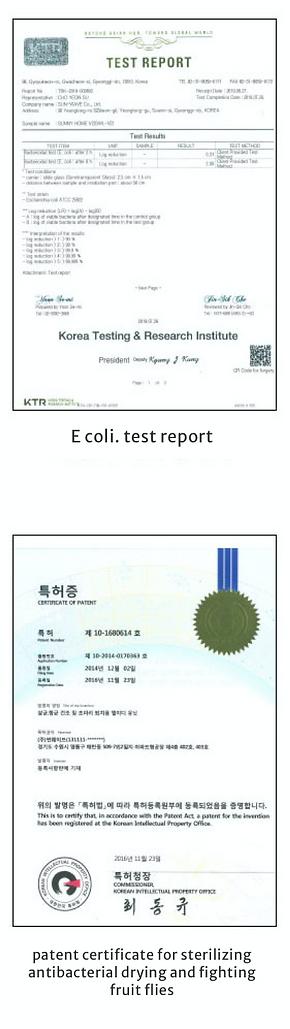 curea_coronavirus test3.png