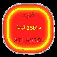 united-arab-tesup-discount_edited.png