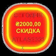 ukraine-tesup-discount_edited.png