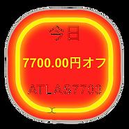 japan-tesup-discount_edited.png