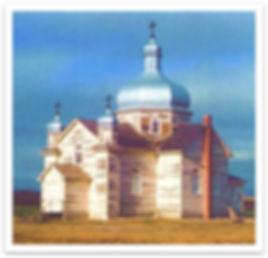 Church of Sts. Peter_Paul_Before.jpg