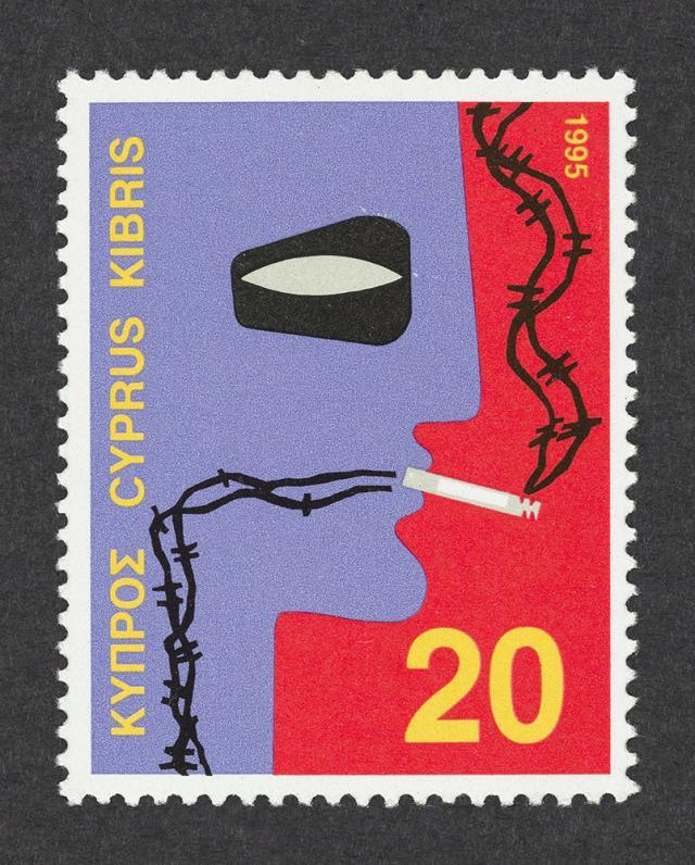 Anti-smoking stamp, Cyprus 1995