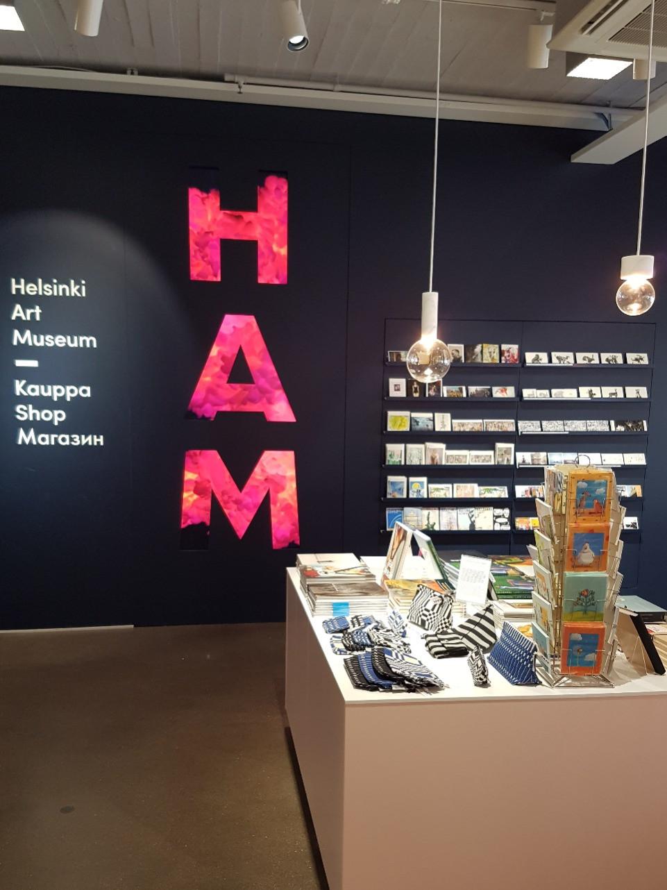 HAM Helsinki Art Museum, Finland