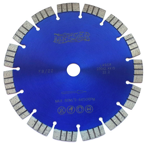 Алмазный диск FB/ZZ