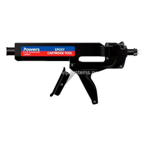 Пистолеты-дозаторы для PURE-2К