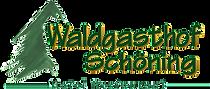 Waldgasthof-Schoening.png