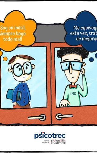 Pisco & TREC 1