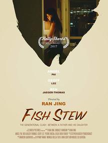 Fish Stew (2017)
