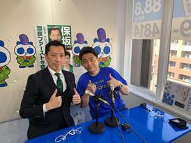 地元ローカルFM局に出演しました!(動画あり)