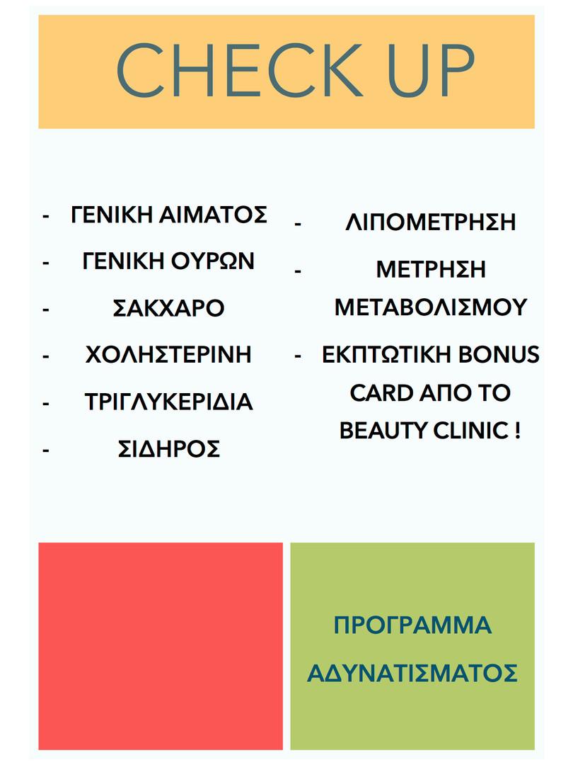 adinatisma XT.jpg