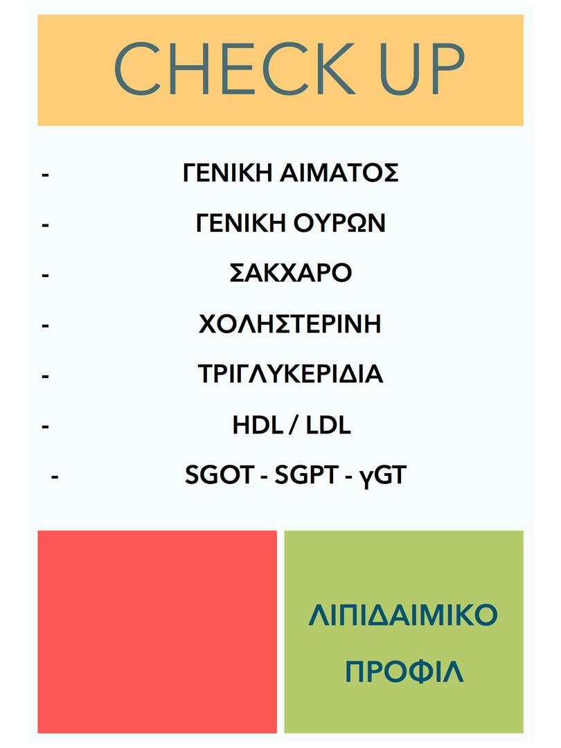 lipidaimiko profil XT.jpg