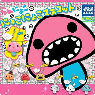 Ranyoko Nyoko Nyoko Mascot