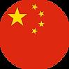 china-flag-round-xl.png