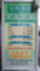 女性専用 リラクゼーションルーム ラクアカ 看板 千葉県 市川市新井