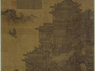 Xia Yong's (14 th c.) Palace of the Prince Teng in the Museum of Fine Arts, Boston