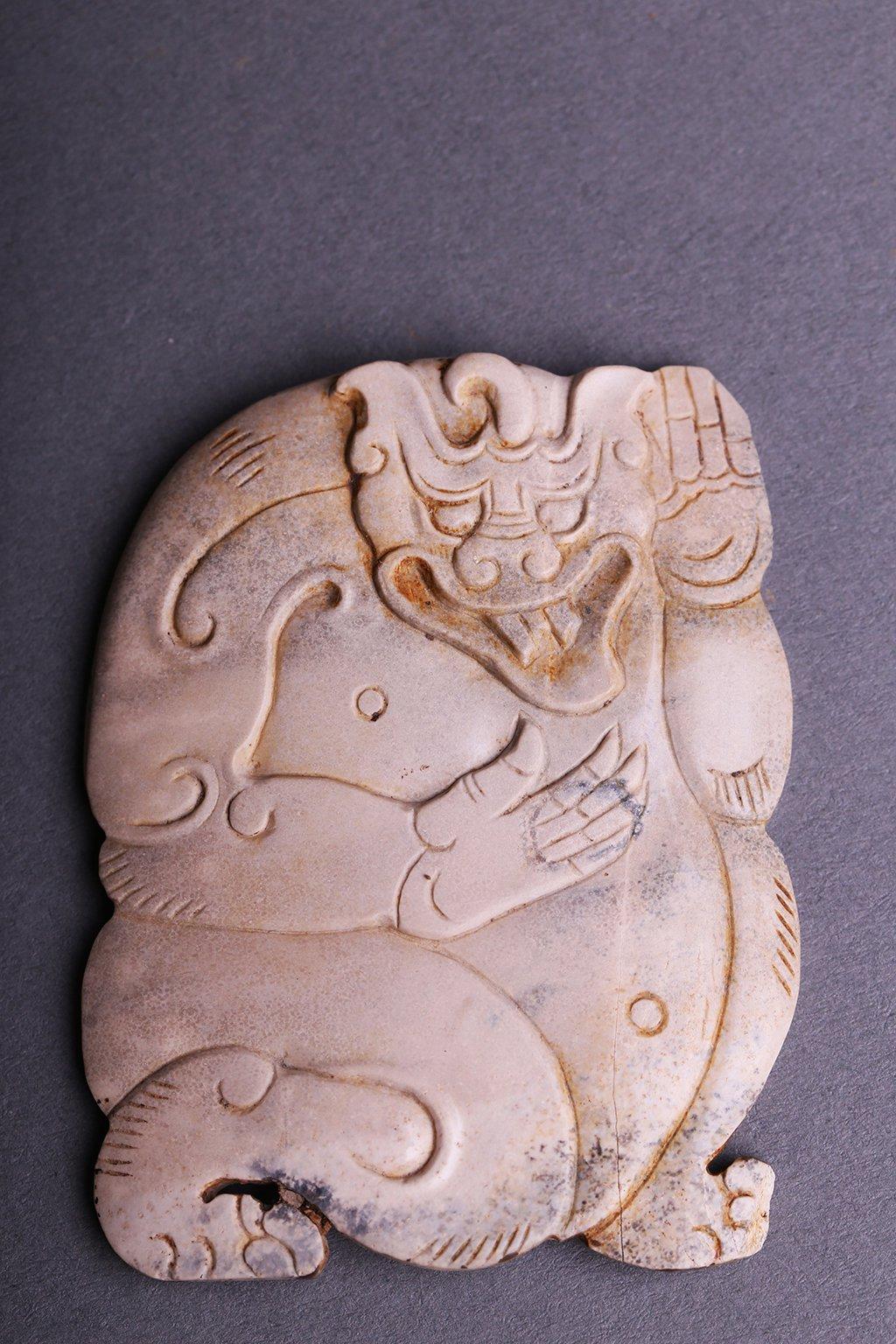 Jade Carving of A Mystic Beast