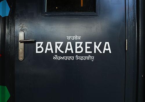 barabeka2.jpg