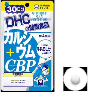 DHC 牛乳清蛋白 (骨骼助長素)