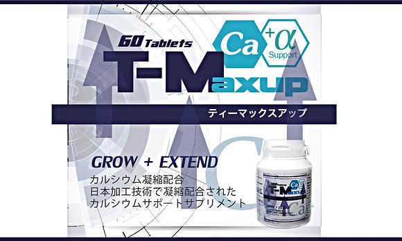 T-Maxup 專家強效增高療程 1個月試用裝