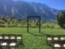wedding rental pemberton