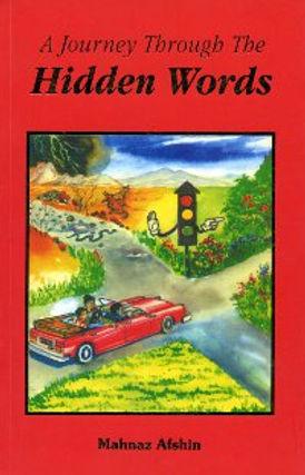 A Journey Through the Hidden Words