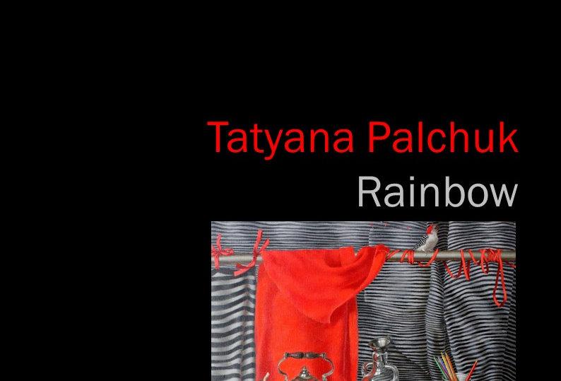 Tatyana Pachuk - Rainbow