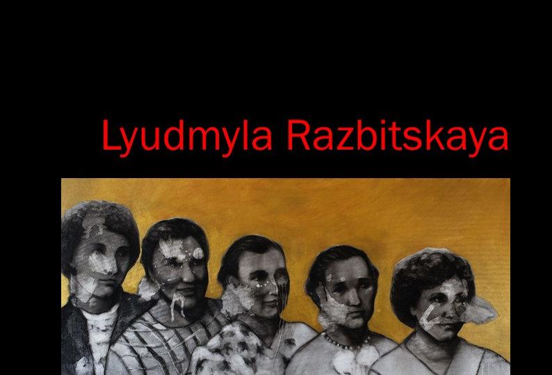 Luydmyla Razbitskaya in Galerie Ludwig Trossaert London 2017