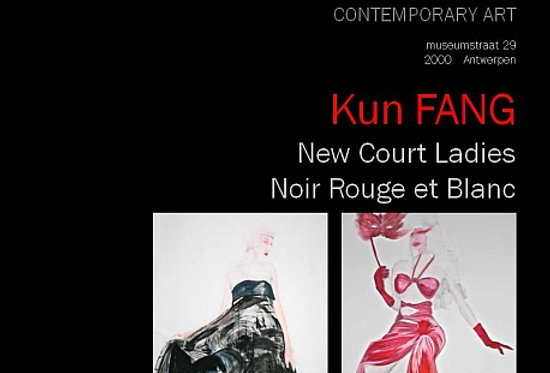 Kun Fang - New Court Ladies - Noir Rouge et Blanc