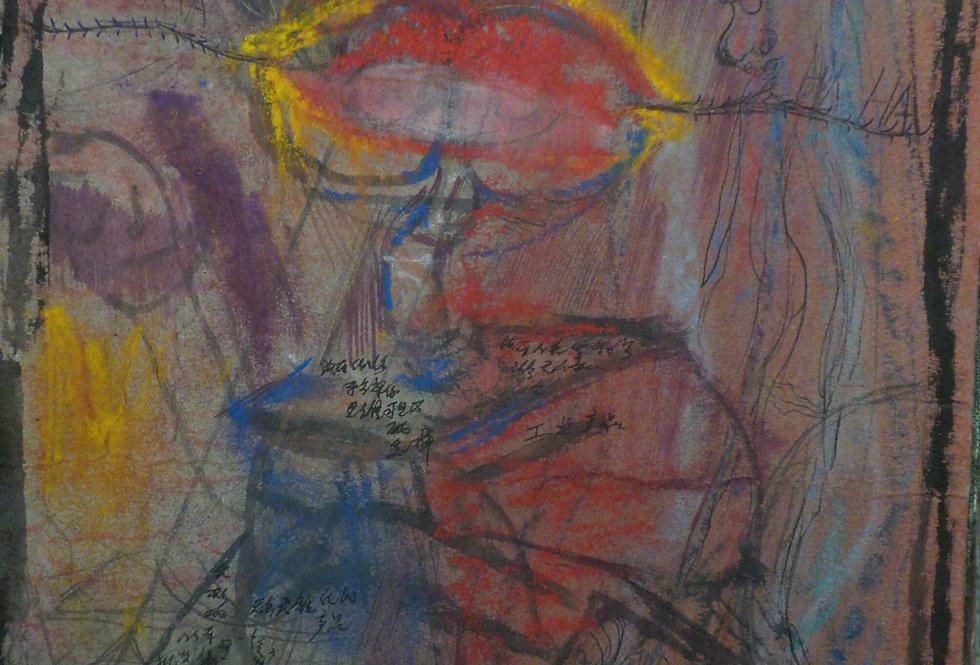 Wall 6    (Cat N° 5635)