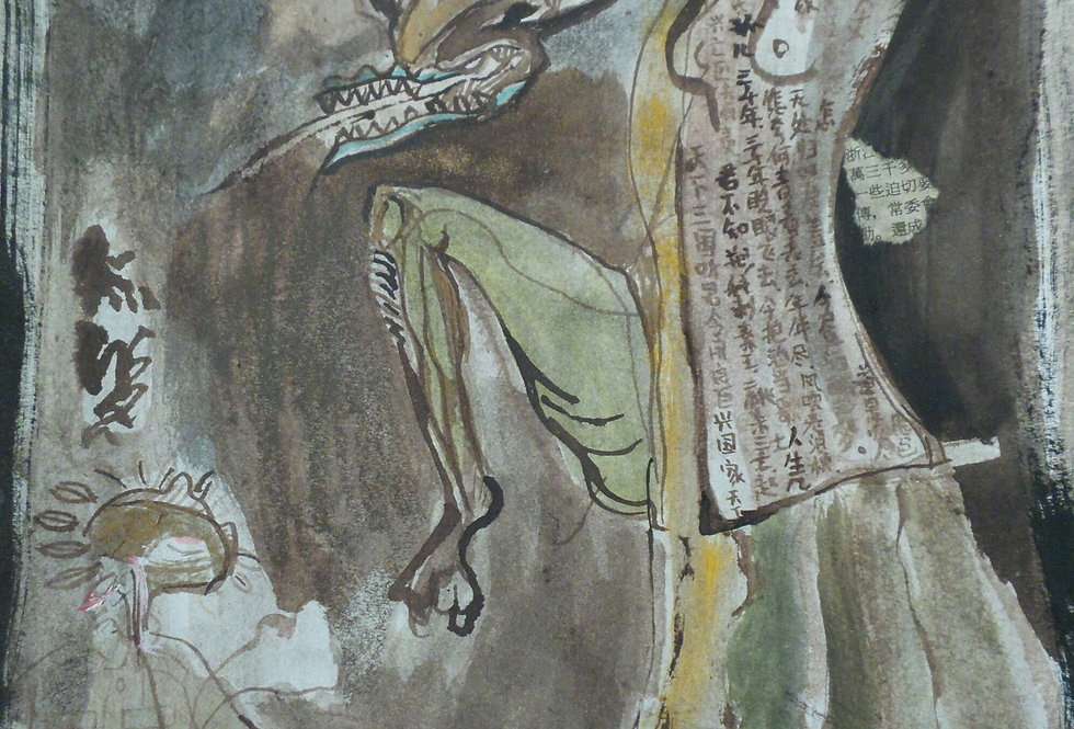 Wall 2    (Cat N° 5631)