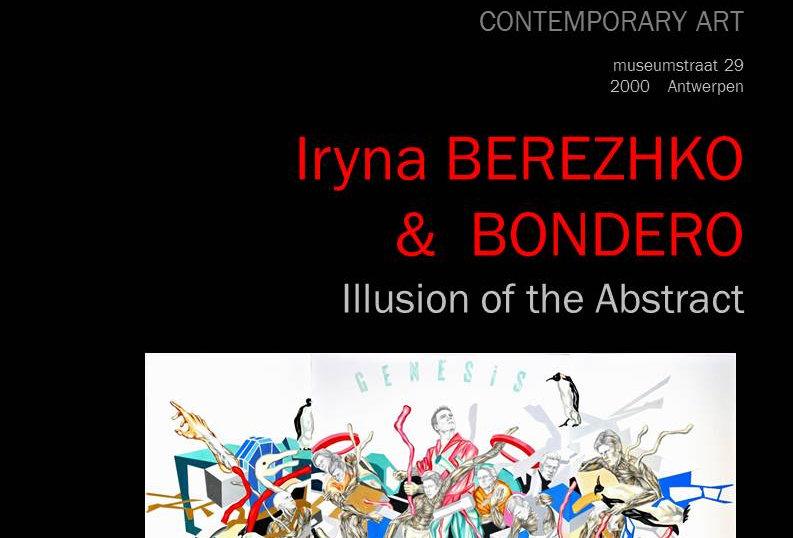 Iryna Berezhko & Bondero - Illusion of the Abstract - 2013