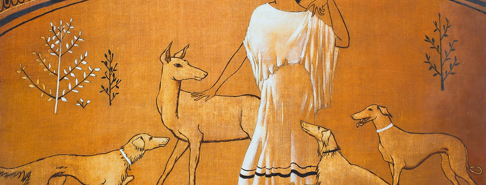 """""""Artemis"""" (ancient hunt)    (Cat N° 5467)"""