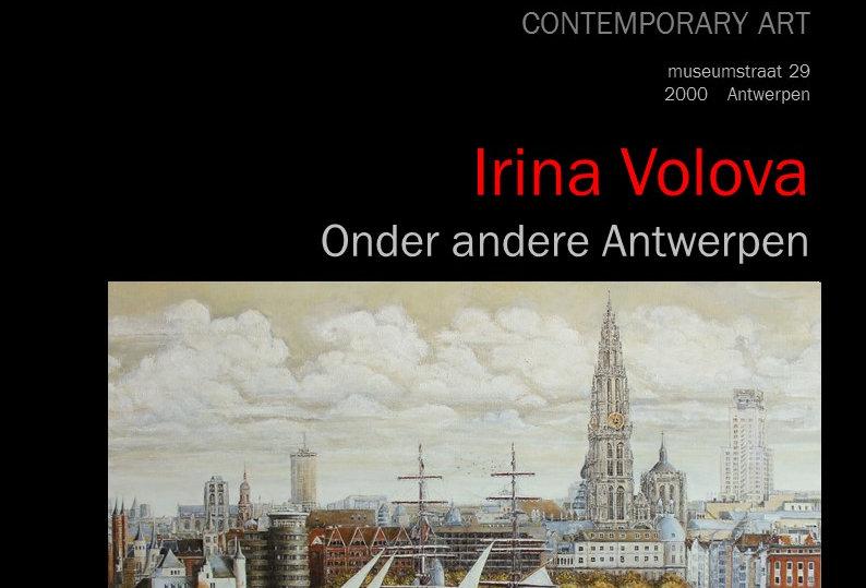 Irina Volova - Onder andere Antwerpen - 2017